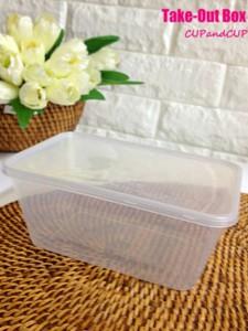 테이크아웃 박스- 직사각 중사이즈 [냉동실 수납용, Take-Out Box ] 일회용 도시락, 냉장고소분용, PP도시락통, 전자렌지 사용가능~